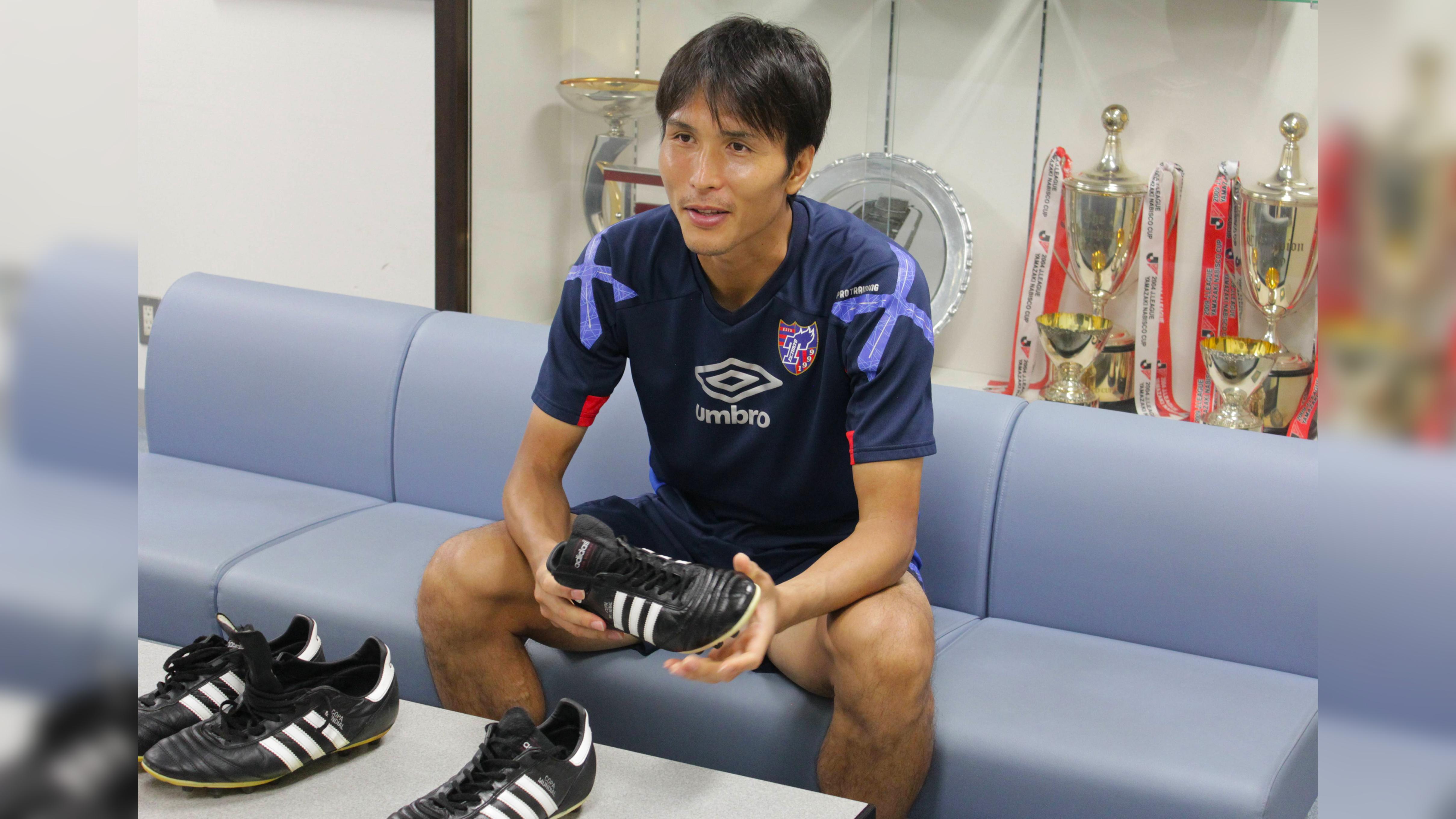 前田遼一、コパ・ムンディアルを大いに語るVol.3「コパムンを履いてから、怪我をしなくなったんです」