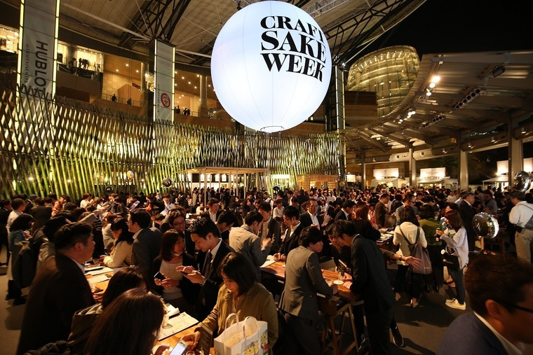 Thumb craft sake week at roppongi hills 2018  5