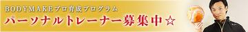 Thumb banner 2016 02 03